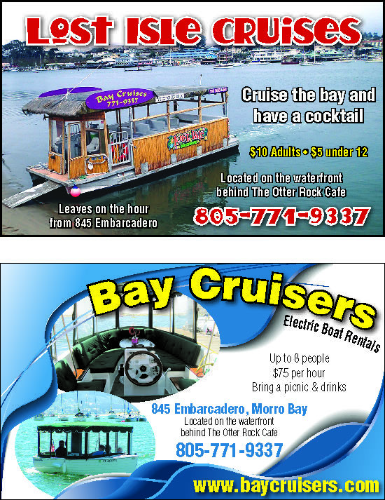 Bay Cruisers Lost Isle QP VG31.jpg