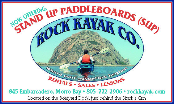 Rock Kayak EP31.jpg