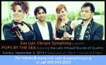 SLO Symphony EP VG31.jpg