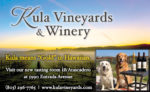 Kula Vineyards EP VG52.jpg