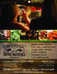 Creekside Brewing QP VG31.jpg