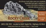 RockyCreek EP VG50.jpg