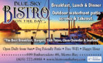 Blue Sky Bistro EP VG52.jpg