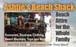 Ashtie's Beach Shack EP VG53.jpg