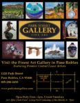 Park Street Gallery QP VG50.jpg