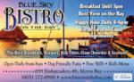 Blue Sky Bistro EP VG50.jpg