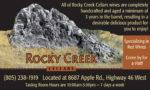 RockyCreek EP VG52.jpg