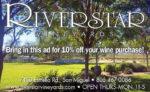 River Star EP VG52.jpg