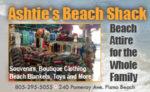 Ashtie's Beach Shack EP VG46.jpg